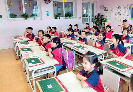 """Thông báo: Mở lớp """"Câu lạc bộ bé khởi đầu tự chủ"""" dành cho các bé chuẩn bị vào lớp 1"""